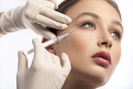 Botox Medicina Estética Maestro Oviedo